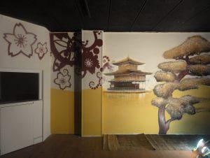 casa-china-mural