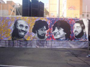 Graffiti-Kobe-Bryant-Pau-Gasol-Navarro-Ricky-Rubio-exhibitions