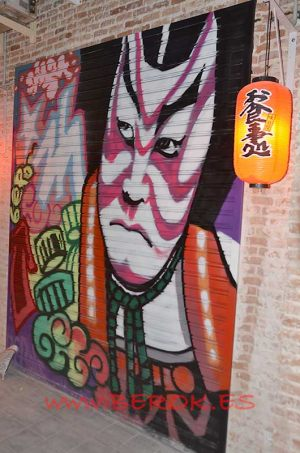graffiti-japon-samurai