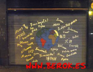 graffiti-persiana-mundo